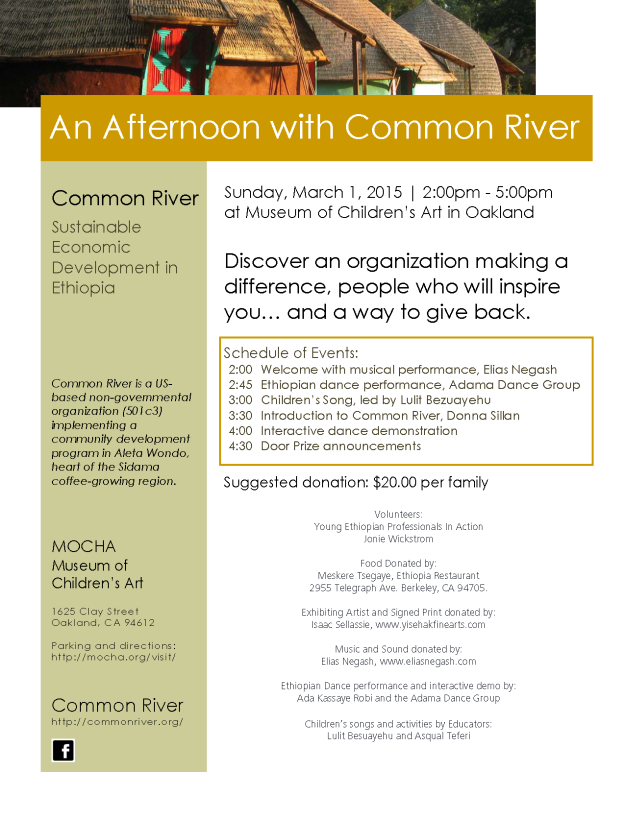 Common River Invite v4